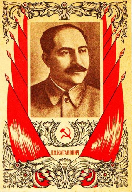 Каганович - Коммунистическое движение имени «Антипартийной группы 1957 года»